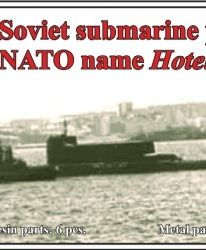 Soviet submarine project 701 (NATO name Hotel III)