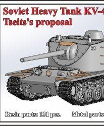 1/72 Soviet Heavy Tank KV-4, Tseits's proposal