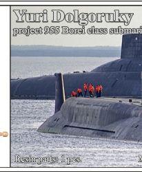 1/700 Yuri Dolgoruky, project 955, Borei class submarine