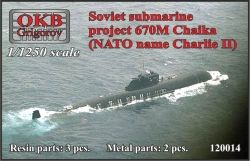 1/1250 Soviet submarine project 670M Chaika (NATO name Charlie II)