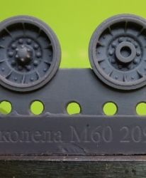 1/72 Wheels for M60, early
