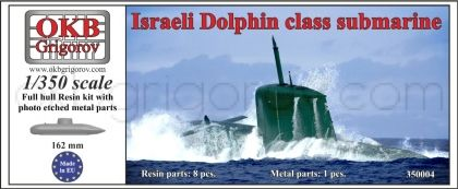 1/350 Israeli Dolphin class submarine