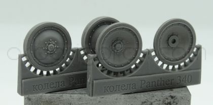 1/72 Wheels for Pz.V Panther, with 16 rivets