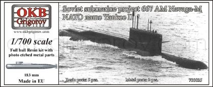 Soviet submarine project 667 AM Navaga-M (NATO name Yankee II)