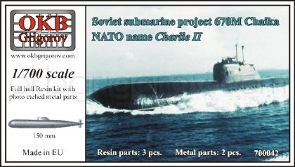 1/700 Soviet submarine project 670M Chaika (NATO name Charlie II)