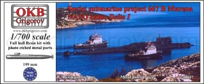 Soviet submarine project 667 B Murena (NATO name Delta I)