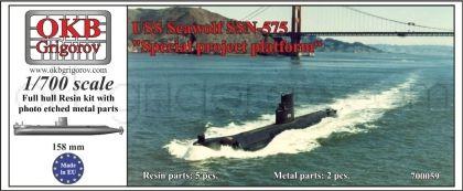 USS Seawolf SSN-575,