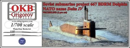 Soviet submarine project 667 BDRM Dolphin (NATO name Delta IV),WATERLINE, (2 per set)