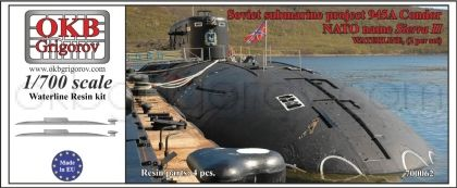 Soviet submarine project 945A Condor (NATO name Sierra II),WATERLINE, (2 per set)