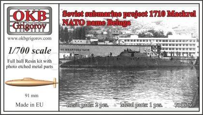 1/700 Soviet submarine project 1710 Mackrel (NATO name Beluga)