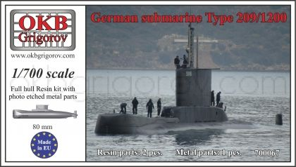1/700 German submarine Type 209/1200