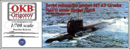 Soviet submarine project 667 AT Grusha (NATO name Yankee Notch),WATERLINE, (2 per set)