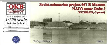 Soviet submarine project 667 B Murena (NATO name Delta I),WATERLINE, (2 per set)