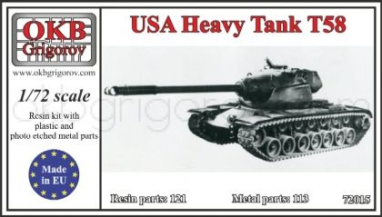USA Heavy Tank Т58