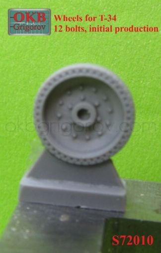 1/72 Wheels for T-34,12 bolts, initial production