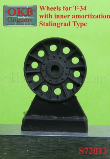 1/72 Wheels for T-34 with inner amortization, Stalingrad Type