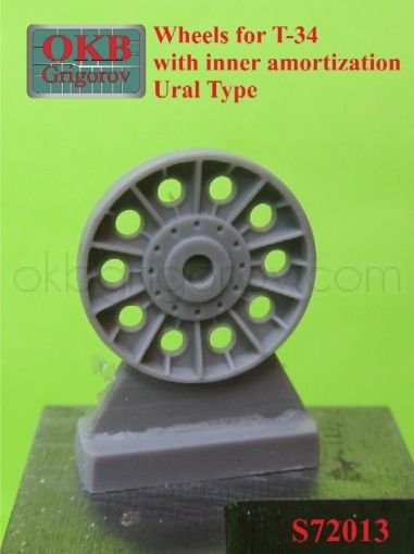 1/72 Wheels for T-34 with inner amortization, Ural Type