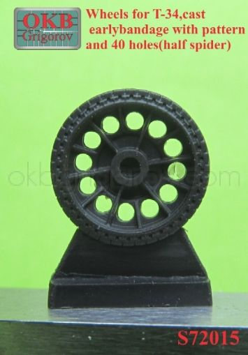 1/72 Wheels for T-34,cast, early, bandage with pattern and 40 holes(half spider)