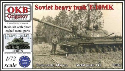 Soviet Heavy Tank T-10MK