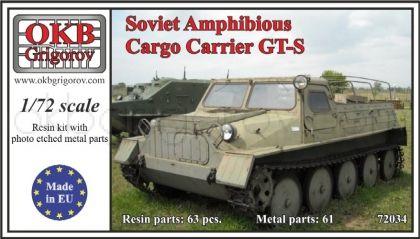 1/72 Soviet Amphibious Cargo Carrier GT-S