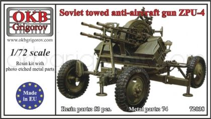 1/72 Soviet towed anti-aircraft gun ZPU-4