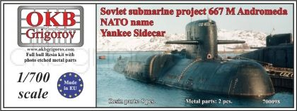 1/700 Soviet submarine project 667 M Andromeda (NATO name Yankee Sidecar)