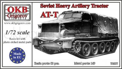 Soviet Heavy Artillery Tractor AT-T
