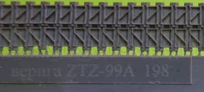 1/72 Tracks for ZTZ-99A