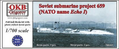 Soviet submarine project 659 (NATO name Echo I)