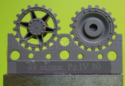 1/48 Sprockets for Pz.IV, 40 cm tracks