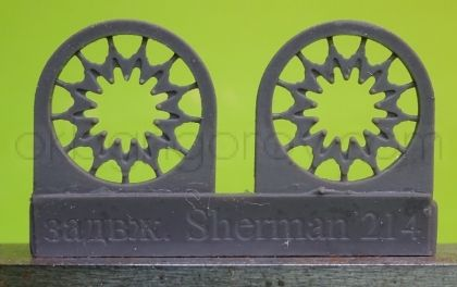 1/72 Sprockets for M4 family, HVSS D47366, forging