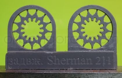 1/72 Sprockets for M4 family, VVSS D47366