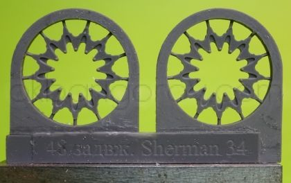 1/48 Sprockets for M4 family, HVSS D47366, forging