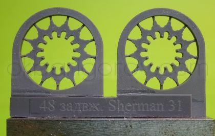 1/48 Sprockets for M4 family,HVSS D47366