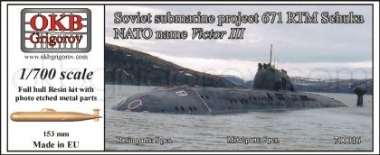 1/700 Soviet submarine project 671 RTM Schtuka  (NATO name Victor III)