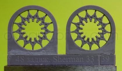 1/48 Sprockets for M4 family, HVSS D47366A, casting