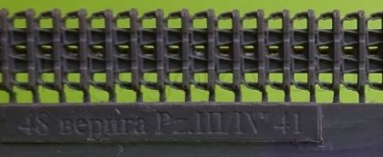 1/48 Tracks for Pz.III/IV , 40 cm, type 1