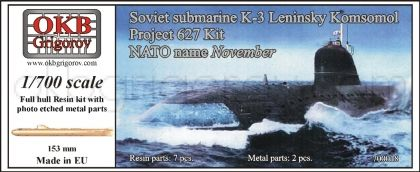 Soviet submarine K-3 Leninsky Komsomol, project 627 Kit (NATO name November)