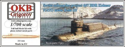 1/700 Soviet submarine project 667 BDR Kalmar (NATO name Delta III)