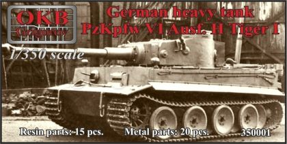 German heavy tank PzKpfw VI Ausf. H Tiger I