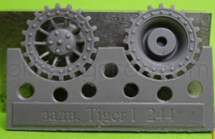 1/72 Sprockets for Tiger I, type 1