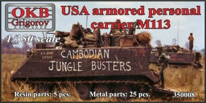 USA armored personal carrier M113