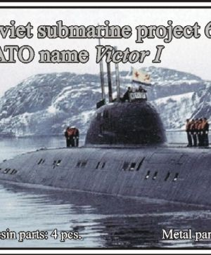 Soviet submarine project 671 Yorzh (NATO name Victor I)