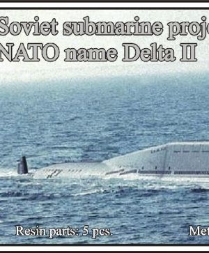 Soviet submarine project 667 BD Murena-M (NATO name Delta II)