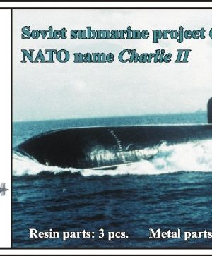 Soviet submarine project 670M Chaika (NATO name Charlie II)