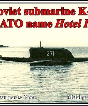 Soviet submarine K-19, project 658  (NATO name Hotel I)