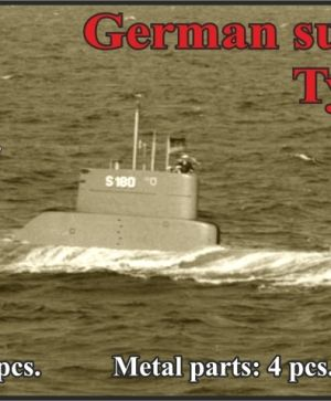 1/700 German submarine Type 205A