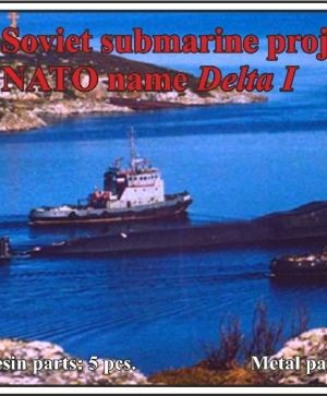 1/700 Soviet submarine project 667 B Murena (NATO name Delta I)