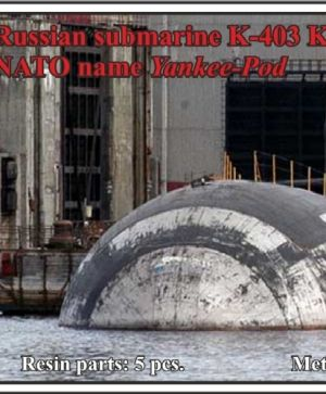 Russian submarine K-403 Kazan, project 09780 Axson-2 (NATO name Yankee-Pod)