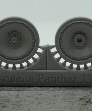 1/72 Wheels for Pz.V Panther, with 16 bolts